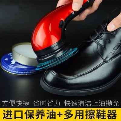 电动擦鞋器洗鞋机自动鞋刷多功能皮鞋刷子鞋油便携擦鞋机清洁神器