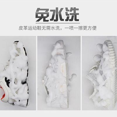 针织网面鞋免洗去污泡沫清洁剂运动鞋椰子编织飞织小白鞋清洗标奇