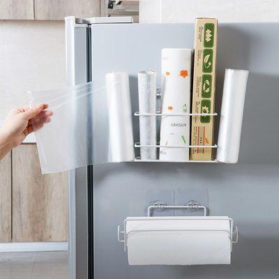 厨房保鲜膜架创意免打孔卷纸挂架纸巾架卷纸收纳架冰箱侧壁置物架