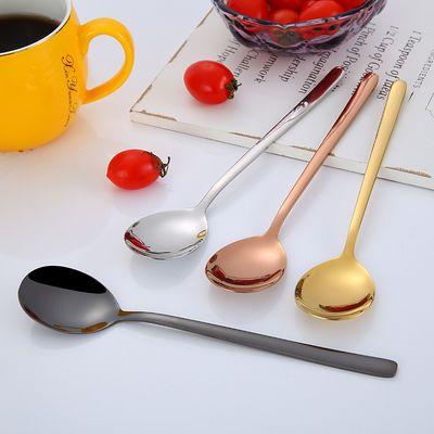 304不锈钢餐勺 韩式长柄勺饭勺家用创意冷饮搅拌勺咖啡勺子调羹