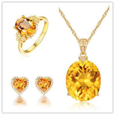 【套装送吊坠】欧美18K黄水晶宝石戒指女 聚财黄宝石彩色水晶耳钉
