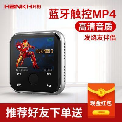 环格mp3便携式学生随身听插卡蓝牙超薄mp4触屏mp5音乐播放器小mp