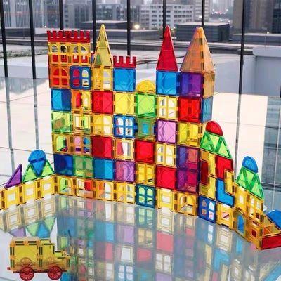 魔磁玩家magpLayer磁力片磁力积木益智拼装透光儿童塑料拆装玩具