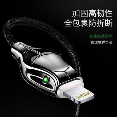 【指示灯】3A快充数据线苹果5s手机6代iphonex11充电线安卓typec