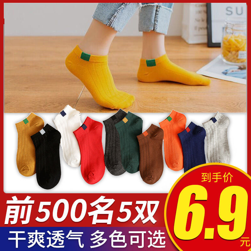 袜子女士防臭棉短船白色夏季薄短袜百搭女士成人纯色棉防臭情侣袜