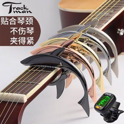 民谣吉他变调夹尤克里里通用乐器配件金属调音器变音夹子专用压弦