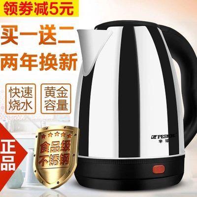 半球家用电热水壶保温烧水壶不锈钢开水壶自动断电煮水壶小型茶壶