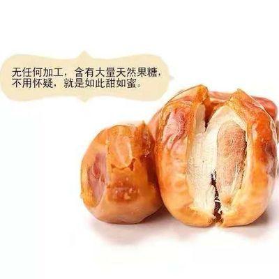 伊拉克枣黄金椰枣进口500g大颗粒特级非免洗大枣蜜枣休闲零食