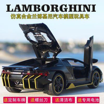 热销兰博基尼LP770/750/毒药汽车模型仿真合金车模跑车模型儿童玩