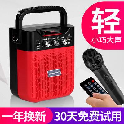 歌郎S32无线蓝牙音箱户外家用广场舞低音炮大音量k歌小音响大功率