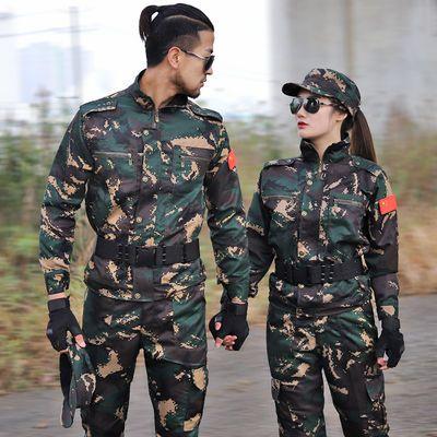 特种兵迷彩服套装男女耐磨军装作战训练军训服加厚劳保工作服春季