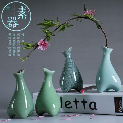 创意陶瓷青瓷小葫芦花瓶摆件简约家居装饰品瓷器插花花器水培客厅