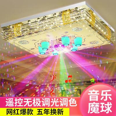 新款客厅灯长方形餐厅吸顶灯LED蓝牙音乐水晶灯遥控卧室家用大灯