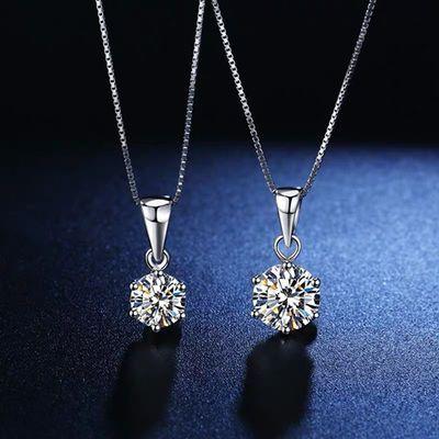 【送耳钉】Pt950铂金六爪克拉莫桑钻钻石吊坠项链女 韩版生日礼物