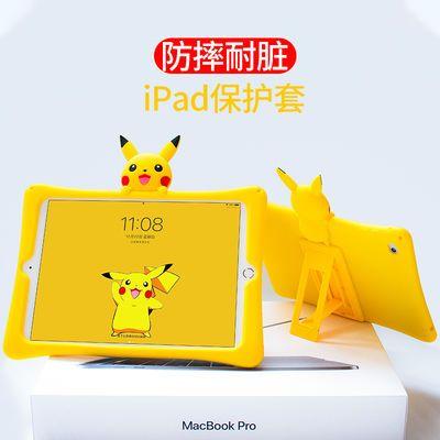 2019新款iPad7平板air3保护套10.2寸pro9.7硅胶5代6mini123迷你45