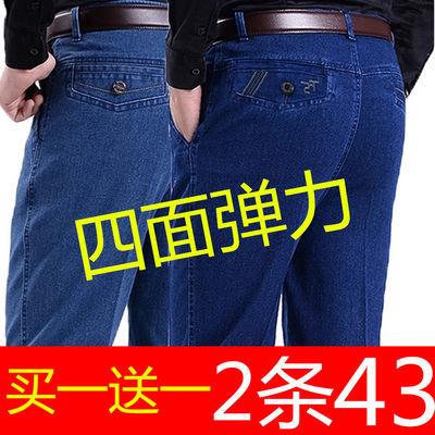 中老年弹力牛仔裤中年男士牛仔裤夏季款短裤男士大码高腰宽松长裤