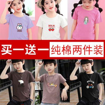 【纯棉】男童女童短袖t恤男孩夏装儿童短袖女孩上衣宝宝童装2件装