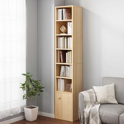 书架角落柜简易落地经济型收纳长条柜子储物柜小边角缝隙置物书柜