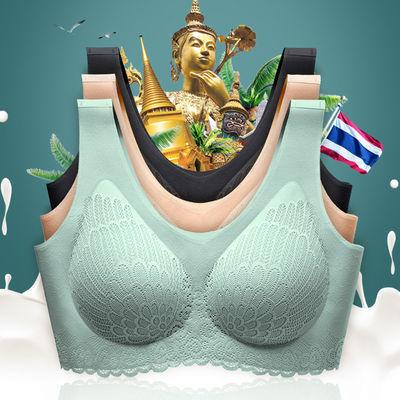 2件装/乳胶内衣女无痕一片式无钢圈背心式运动蕾丝聚拢性感文胸罩