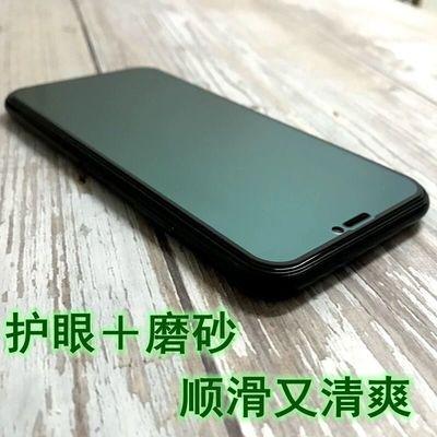 苹果11绿色钢化膜iphone11promax全屏磨砂手机膜11暗夜绿xs防指纹