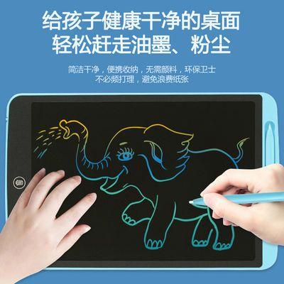 液晶手写板儿童写字板家用小黑板墙可擦写玩具涂鸦画画板学习用品