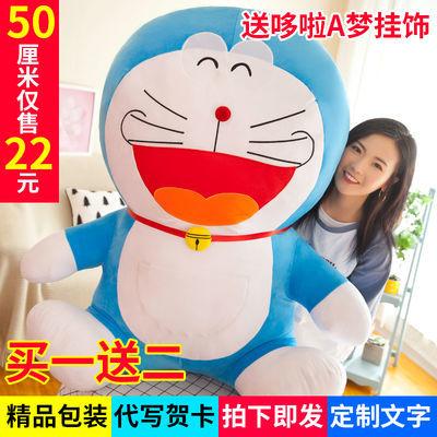 热销哆啦a梦毛绒玩具叮当猫公仔蓝胖子抱枕机器猫玩偶布娃娃生日