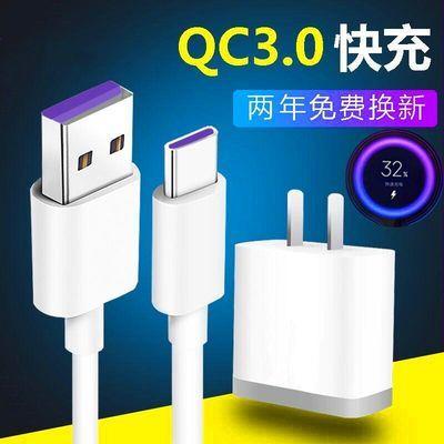 小米QC3.0充电器5/6/8/9/SE/NOTE2/3数据线MIX/2/2S红米充电头