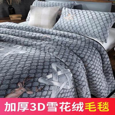 婴儿毛毯盖毯四季通用被子办公室午睡珊瑚绒毯子夏季单人加厚保暖