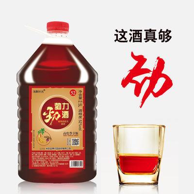【浅醉时光劲酒】52度勃利劲酒人参白酒泡酒养生酒非保健酒2.5升