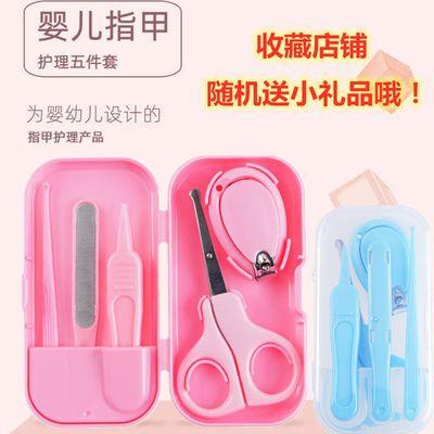 婴儿专用剪指甲刀新生儿童专用指甲刀套装可爱宝宝专用指甲剪套装