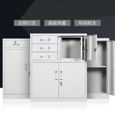 2020热销办公室文件柜铁皮柜资料柜更衣柜储物柜小柜子矮柜档案柜