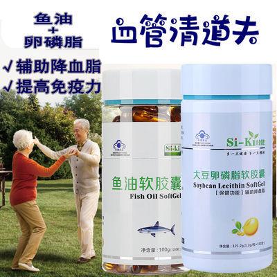 增强免疫力鱼油卵磷脂可搭配辅酶Q10蜂胶中老年三高人群营养品