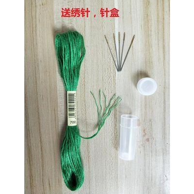 十字绣线绿色绣花线700色号绿色配线补线生态棉线10支包邮
