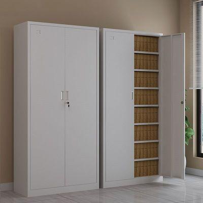 2020热销办公带锁文件柜凭证柜铁皮柜子更衣柜家用矮柜资料柜小柜