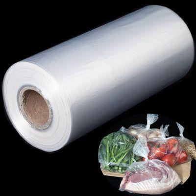 加厚PE食品级保鲜袋家用连卷袋手撕袋冰箱微波炉食品购物袋经济装