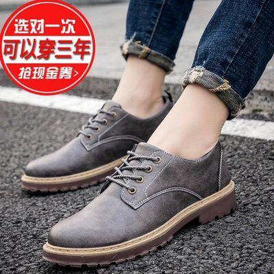 马丁鞋男韩版秋冬季鞋子潮休闲大头皮鞋英伦短靴子低帮复古工装鞋