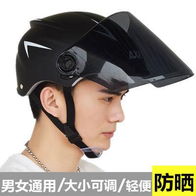 电瓶电动车头盔男女通用夏季防晒摩托车骑行防护安全帽防雨头灰男