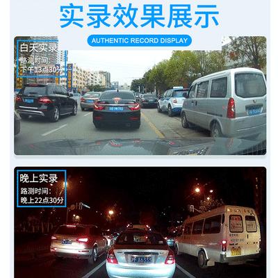 爆款拍度新款汽车行车记录仪车载双镜头高清夜视360度带电子狗一