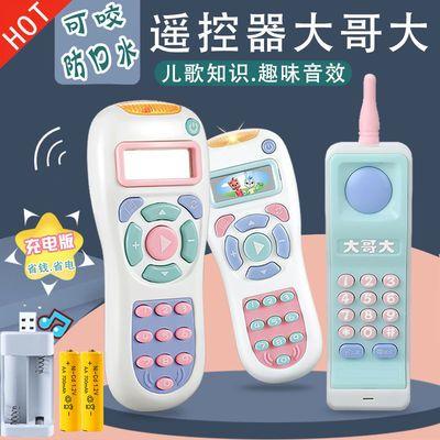 婴儿童玩具手机0-3岁可啃咬大哥大益智早教音乐故事机宝宝电话机