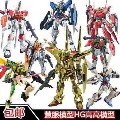 慧眼高高模型 HG1/144 创制强袭 七剑 能天使 自由 高达拼装玩具