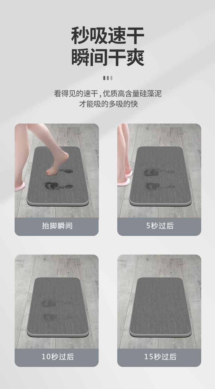 【南.极人】硅藻泥吸水脚垫浴室速干硅藻土卫生间卫浴门口地垫家用
