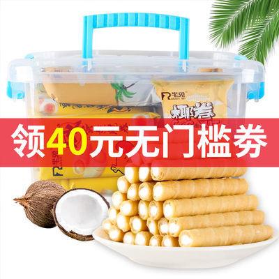 【228支超值】夹心蛋卷饼干香酥鸡蛋卷年货零食品批发24支一228支