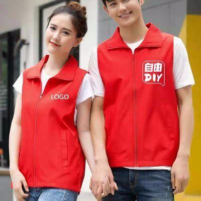 志愿者红色马甲男女印制义工背心广告衫工作服定做马夹印字logo