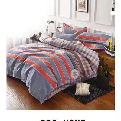 【帛缔思家纺】新款铂金棉床上四件套花色被套床裙春夏季被套枕套