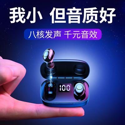 蓝牙耳机真无线双耳小型迷你可爱通用可爱隐形无线耳机超长待机