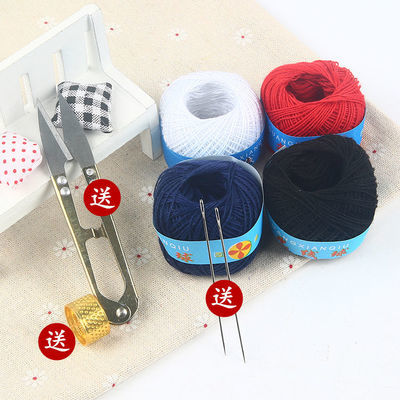 【送三件套】缝被子线球 优质手缝线 传统缝被粗线棉线被子线70米