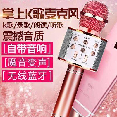 科德佳手机全民K歌神器无线蓝牙儿童麦克风专供话筒KTV一体式音响