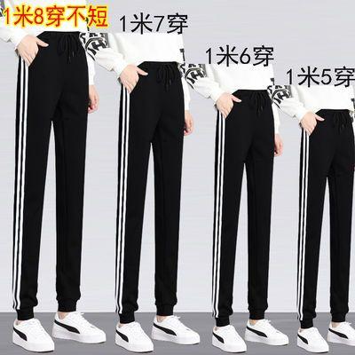 春季加长裤子女学生韩版宽松显瘦高中初中生高腰休闲运动裤高个子