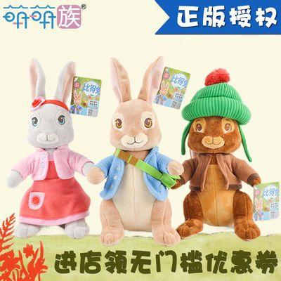 彼得兔公仔毛绒玩具可爱比得兔玩偶儿童小女孩睡觉布娃娃兔子抱枕