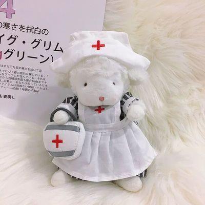 网红小羊玩偶裙子替换衣服抖音小绵羊布娃娃配饰配件毛绒玩具礼物